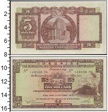 Изображение Боны Гонконг 5 долларов 1973  XF