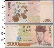 Изображение Банкноты Корея 5000 вон 2006  XF