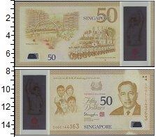 Изображение Банкноты Сингапур 50 долларов 0  UNC-
