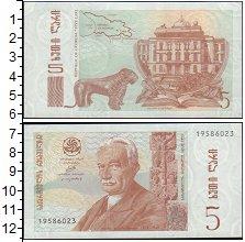 Изображение Банкноты Грузия 5 лари 0  UNC-
