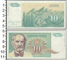 Изображение Боны Югославия 10 динар 1984  XF