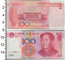 Китай 100 юаней 2005