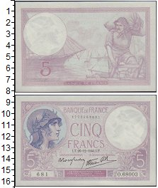 Изображение Банкноты Франция 5 франков 1940  UNC-