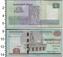 Изображение Боны Египет 5 фунтов 0  UNC-