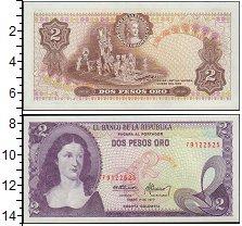 Изображение Боны Колумбия 2 песо 1977  UNC-