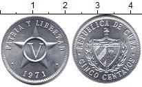 Изображение Монеты Куба 5 сентаво 1971 Алюминий UNC-