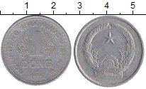 Изображение Монеты Вьетнам Вьетнам 1978 Алюминий XF