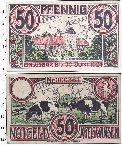 Картинка Банкноты Германия : Нотгельды 50 пфеннигов  1921