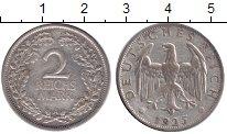 Изображение Монеты Германия 2 марки 1925