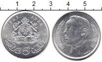Изображение Монеты Марокко 5 дирхам 1965 Серебро UNC-