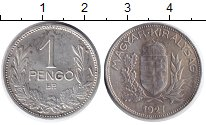 Изображение Монеты Венгрия 1 пенго 1927 Серебро XF ВР.