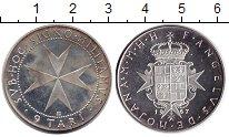 Изображение Монеты Мальтийский орден 9 тари 1967 Серебро Proof-