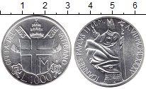 Изображение Монеты Ватикан 1000 лир 1985 Серебро XF