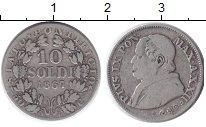 Изображение Монеты Ватикан 10 сольди 1867 Серебро  Пий IX