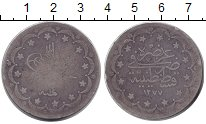 Изображение Монеты Турция 20 куруш 1277 Серебро VF 1277/14