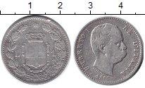 Изображение Монеты Италия 1 лира 1886 Серебро  Умберто I