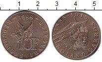 Изображение Монеты Франция 10 франков 1988 Медь XF