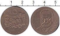 Изображение Монеты Франция 10 франков 1985 Медь XF