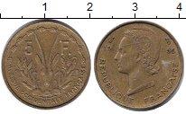 Изображение Монеты Центральная Африка 5 франков 1956 Медно-никель XF Французский протекто