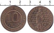 Изображение Монеты Франция 10 франков 1987 Медь XF