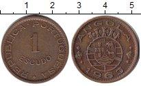 Изображение Монеты Ангола 1 эскудо 1963 Медь XF