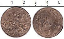 Изображение Монеты Франция 10 франков 1984 Медь XF