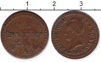 Изображение Монеты Франция 1 сентим 0 Медь XF