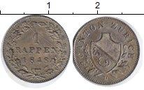Изображение Монеты Цюрих 1 рапп 1848 Серебро XF