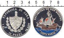 Изображение Монеты Куба 10 песо 2001 Серебро Proof