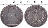 Изображение Монеты Саксония 3 марки 1913 Серебро XF Битва при Лепциге