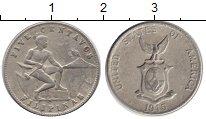 Изображение Монеты Филиппины 5 сентаво 1945 Медно-никель XF