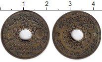 Изображение Монеты Сирия 2 пиастра 1940 Медь XF