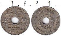 Изображение Монеты Ливан 1 пиастр 1936 Медно-никель XF Протекторат Франции.