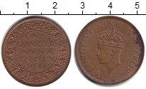 Изображение Монеты Британская Индия 1/4 анны 1941 Медь XF