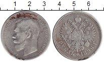 Изображение Монеты 1894 – 1917 Николай II 1 рубль 1896 Серебро XF АГ