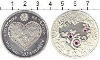 Изображение Монеты Беларусь 20 рублей 2010 Серебро UNC-