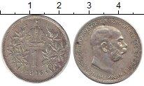 Изображение Монеты Австрия 1 крона 1916 Серебро XF