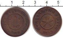 Изображение Монеты Непал 2 пайса 1940 Медь XF