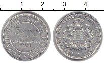 Изображение Монеты Гамбург 5/100 марки 1923 Алюминий UNC-