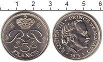 Изображение Монеты Монако 5 франков 1971 Медно-никель UNC