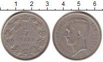 Изображение Монеты Бельгия 5 франков 1931 Никель XF-