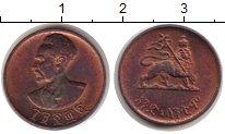 Изображение Монеты Эфиопия 1 цент 1944 Медь UNC-