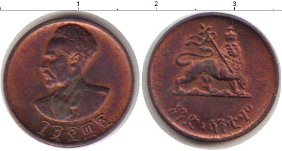 Картинка Монеты Эфиопия 1 цент Медь 1944