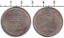 Изображение Монеты Япония 100 йен 1970 Медно-никель UNC