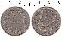 Изображение Монеты Греция 5 драхм 1930 Медно-никель XF-