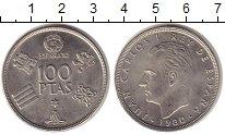 Изображение Монеты Испания 100 песет 1980 Медно-никель UNC Чемпионат мира по фу