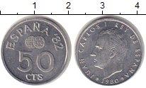 Изображение Монеты Испания 50 сентаво 1980 Алюминий UNC