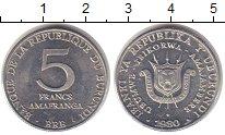 Изображение Монеты Бурунди 5 франков 1980 Алюминий UNC