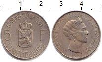 Изображение Монеты Люксембург 5 франков 1962 Медно-никель XF Шарлотта