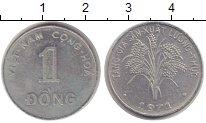 Изображение Монеты Вьетнам 1 донг 1971 Алюминий XF ФАО. Южный Вьетнам